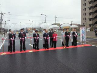 千波町の道路開通